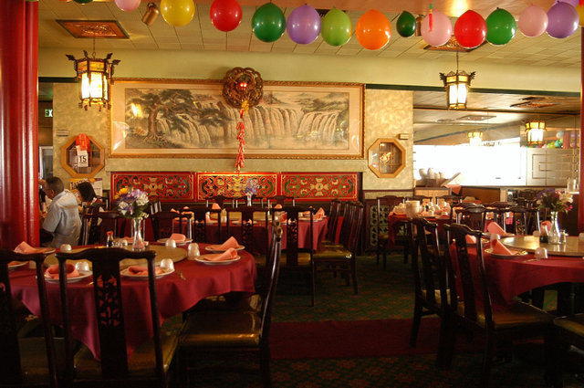 londres imperial city chinese restaurant and bar: